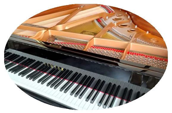 klaviere kaufen Yamaha C5